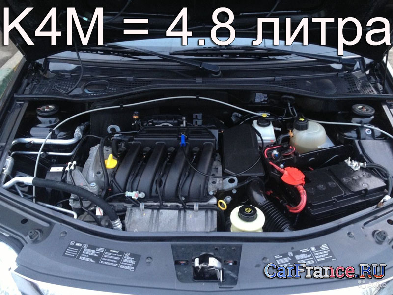 Двигатель K4M 16 клапанов объём 1.6 102 лошадиные силы