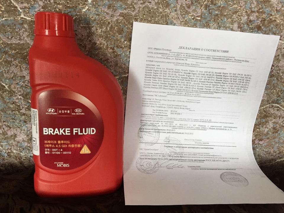 Упаковка тормозной жидкости стандарта DOT-4 на Хёндай Солярис