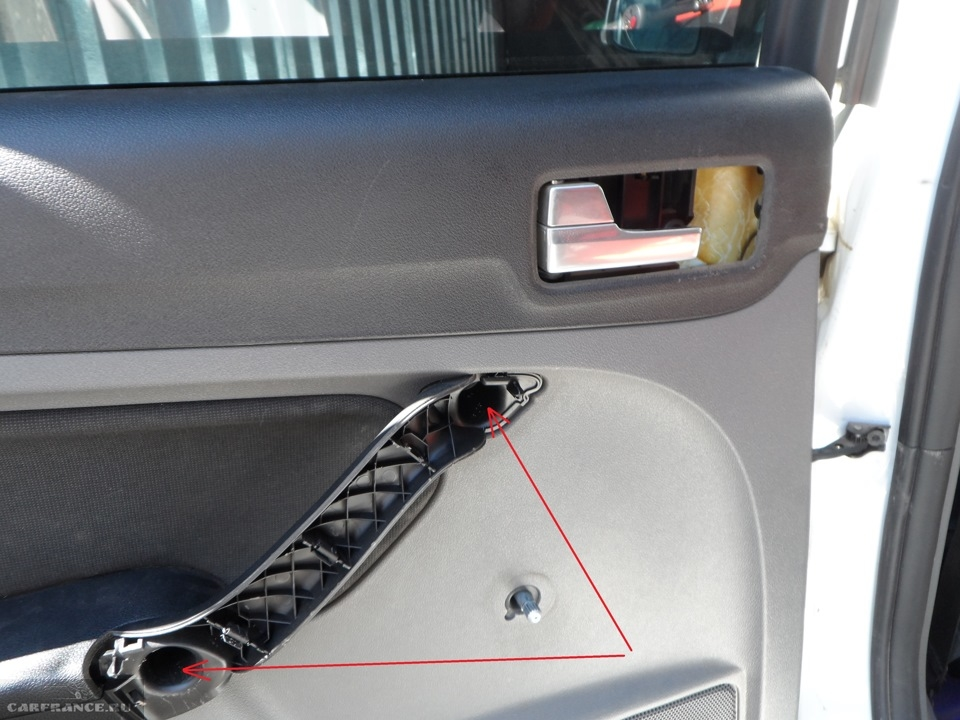 Подлокотник задней двери Форд Фокус 2 без накладки