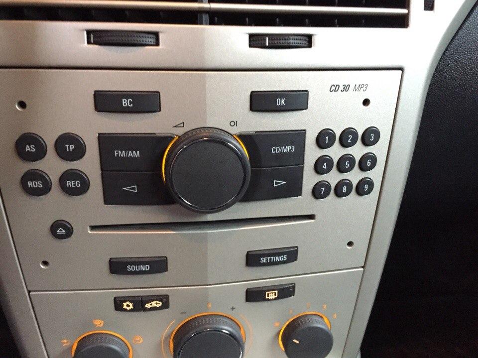 Магнитола CD30 MP3