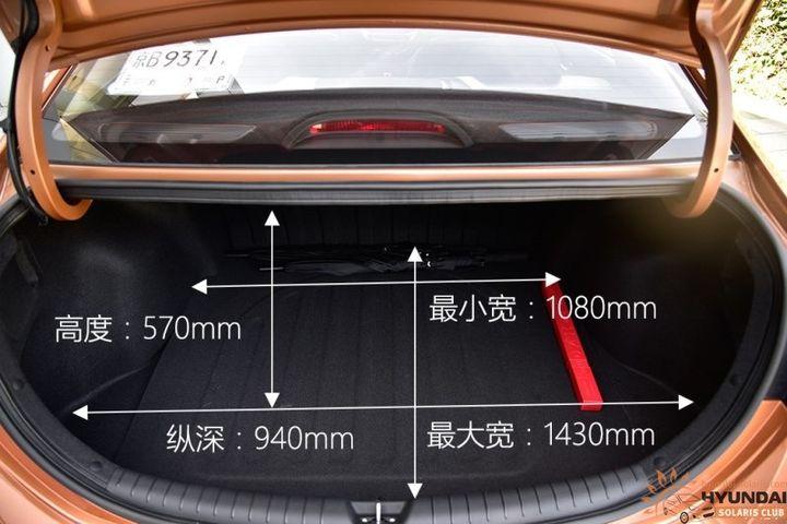 Размер багажника солярис хэтчбек
