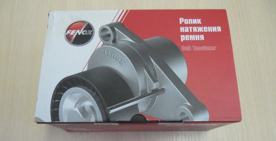 Упаковка из под ролика натяжителя ремня генератора на Хендай Солярис