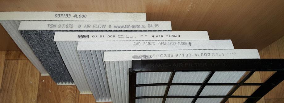 Пачка салонных фильтров разных видов и и производителей на Хендай Солярис