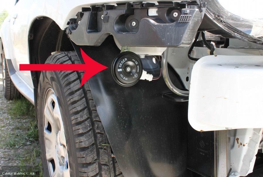 Штатный звуковой сигнал под левым брызговиком колеса на Рено Дастер