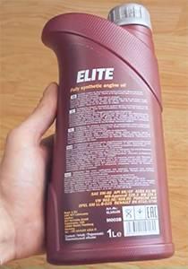 моторное масло Mannol Elite 5W-40