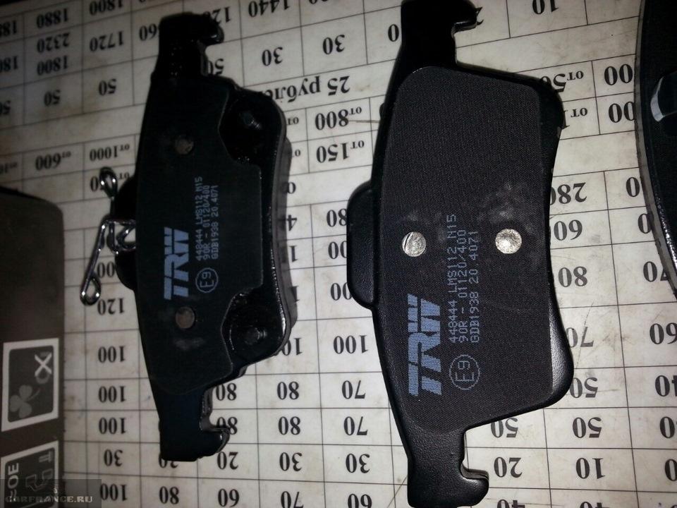Задние тормозные колодки с дисковым механизмом TRW. на Форд Фокус 2