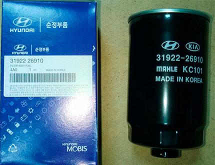 Топливный фильтр 31922-26910